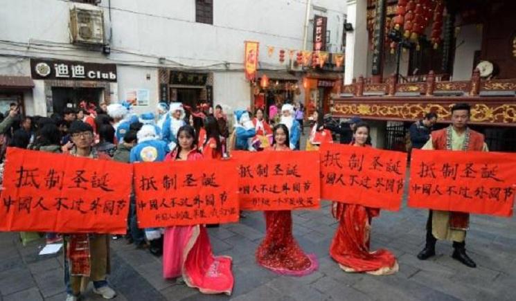 Boże Narodzenie nie dla chińskich studentów. Władze uniwersytetu zakazują świętowania by chronić chińską kulturę