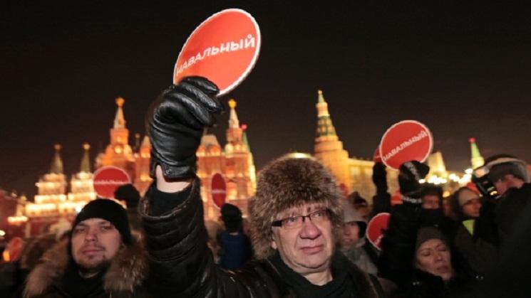 Rosja: Ponad 130 zatrzymanych po protestach przed Kremlem