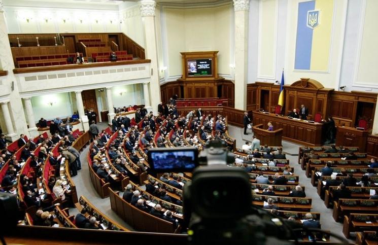 Niektóre rosyjskie media z zakazem wstępu na Ukrainę