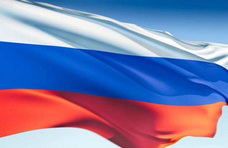 Wreszcie opublikowano Czarną Listę Rosji. Są na niej Polacy