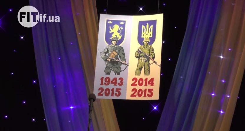 Ukraina: Koncert ku czci SS Galizien