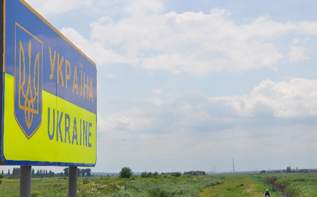 """Polacy z zakazem wjazdu na Ukrainę, bo """"sprzyjają terroryzmowi"""""""