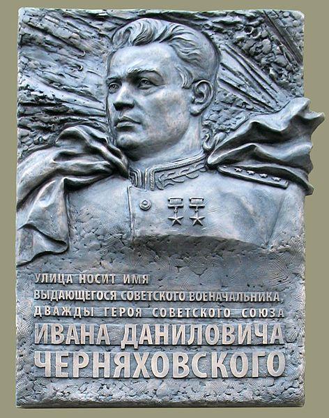 Rosja protestuje przeciwko rozbiórce pomnika radzieckiego generała