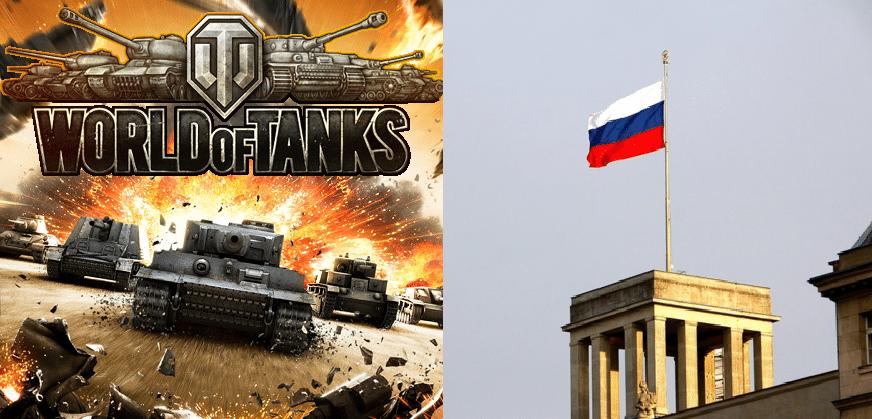 Rosja: na uczelni wojskowej przyjmowano łapówki w postaci czołgów z gry World of Tanks
