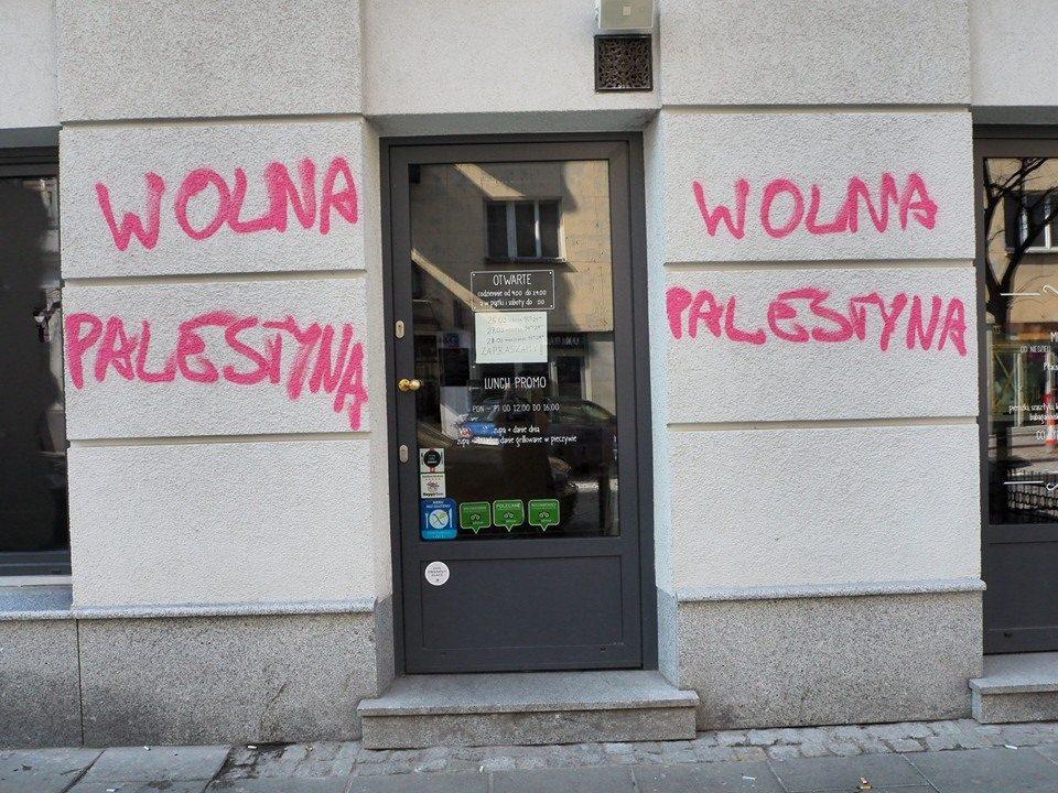 facebook.com/tel.aviv.cafe