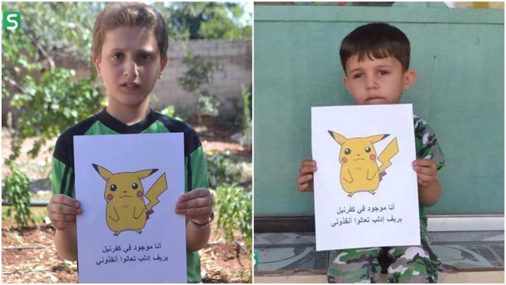 """Apel małych Syryjczyków: """"Jestem Pokemonem, uratujesz mnie?"""""""