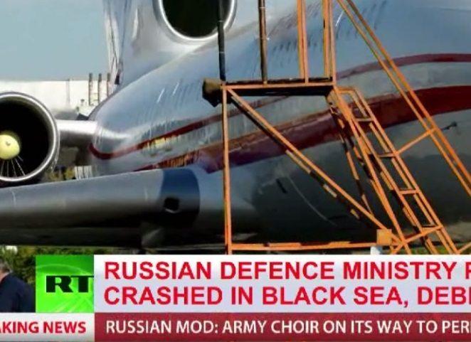 O co chodzi? Polskie godło w rosyjskich mediach jako ilustracja tragedii samolotu z Chórem Aleksandrowa