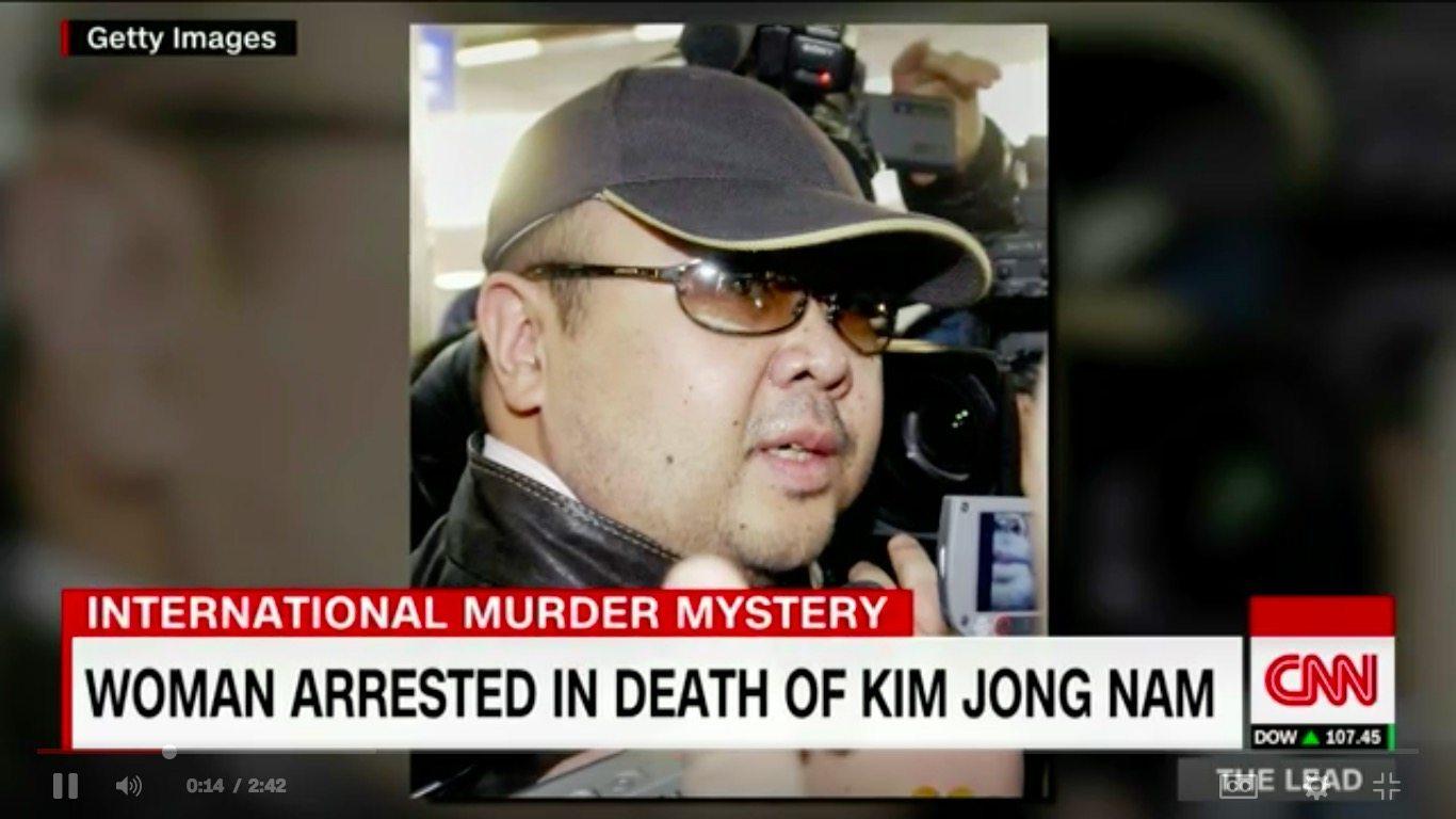 Wiadomo kto stoi za morderstwem brata Kim Dzong Una