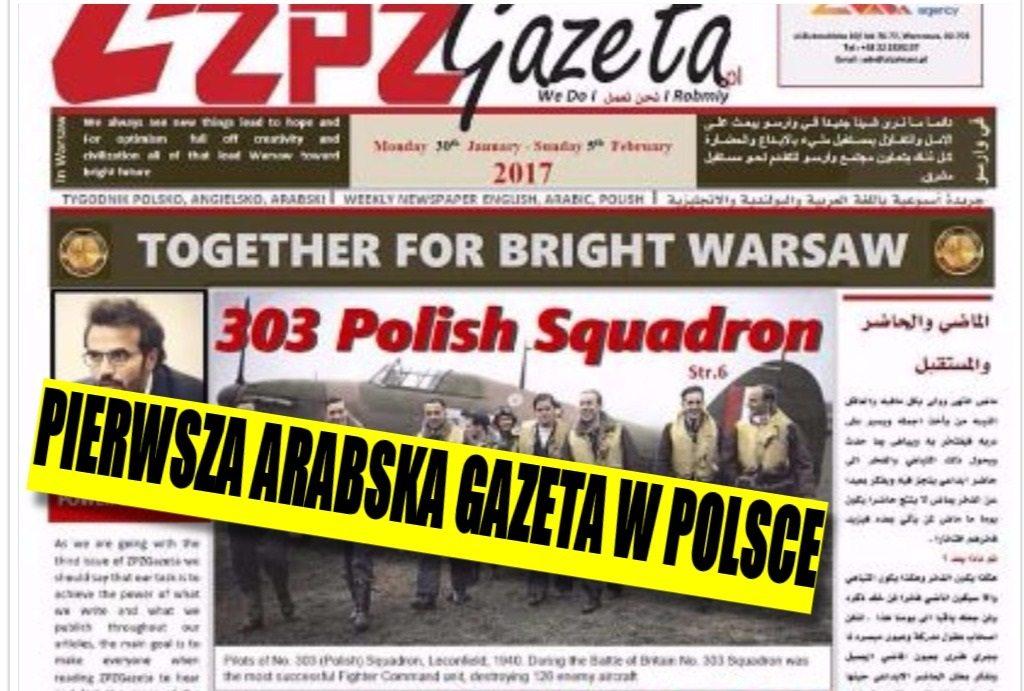 Jest pierwsza w Polsce arabska gazeta. Można już ją zakupić w kioskach (ZDJĘCIA)