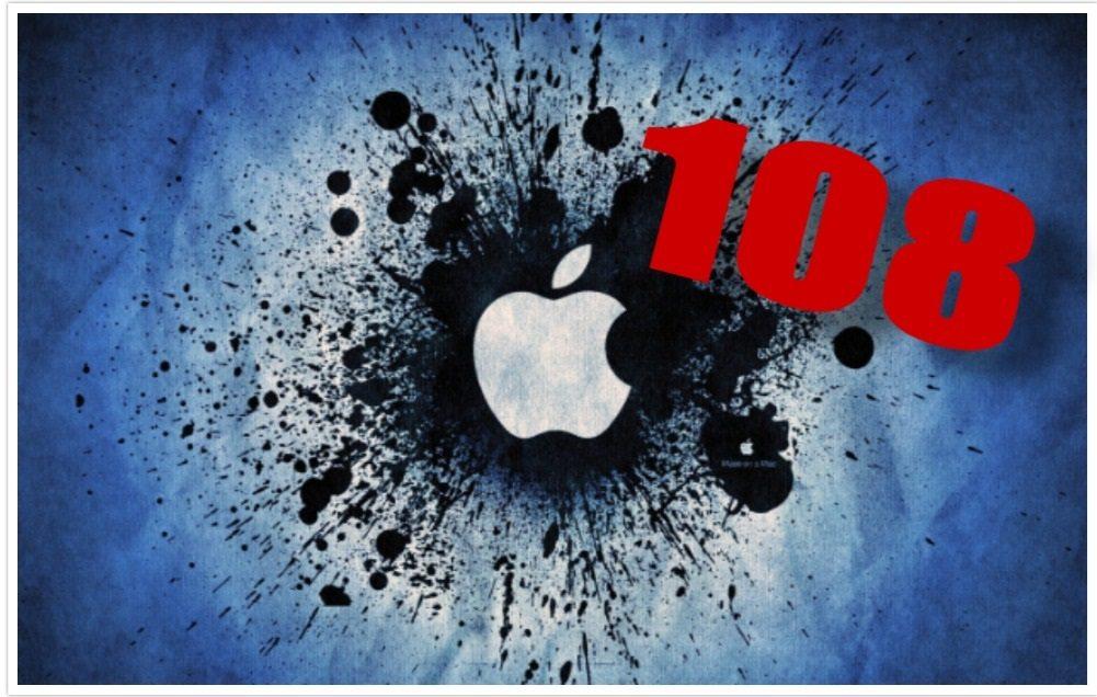 Niebezpieczna funkcja w produktach Apple. Uaktywnia się po wypowiedzeniu hasła 108