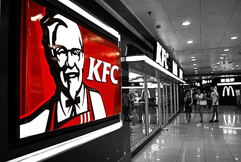Największa tajemnica KFC odkryta. Odpowiedź na to pytanie była na wyciągnięcie ręki