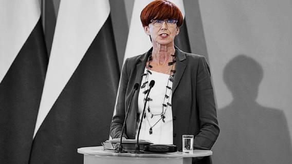 Elżbieta-Rafalska-konferencja-flickr