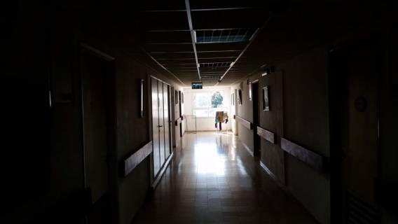 public-hospital