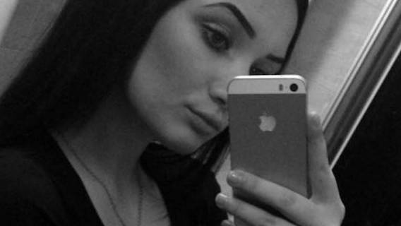 Dominika Kobiałka jest poszukiwana przez policję