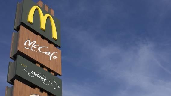 Zarobki - McDonald's