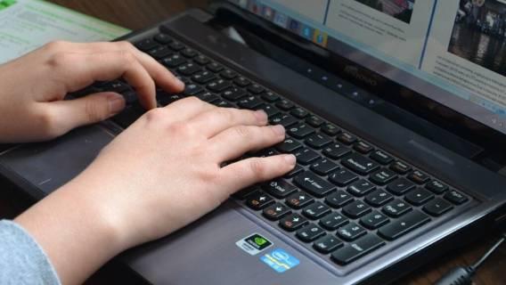 Jak sprawdzić IP? Dziecinnie proste