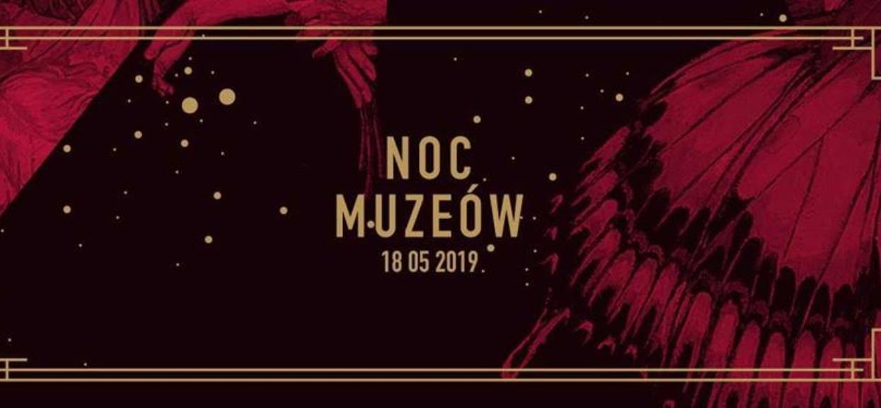 Noc Muzeów 2019 - jak będzie wyglądać w Warszawie, Krakowie, Wrocławiu i innych miastach?