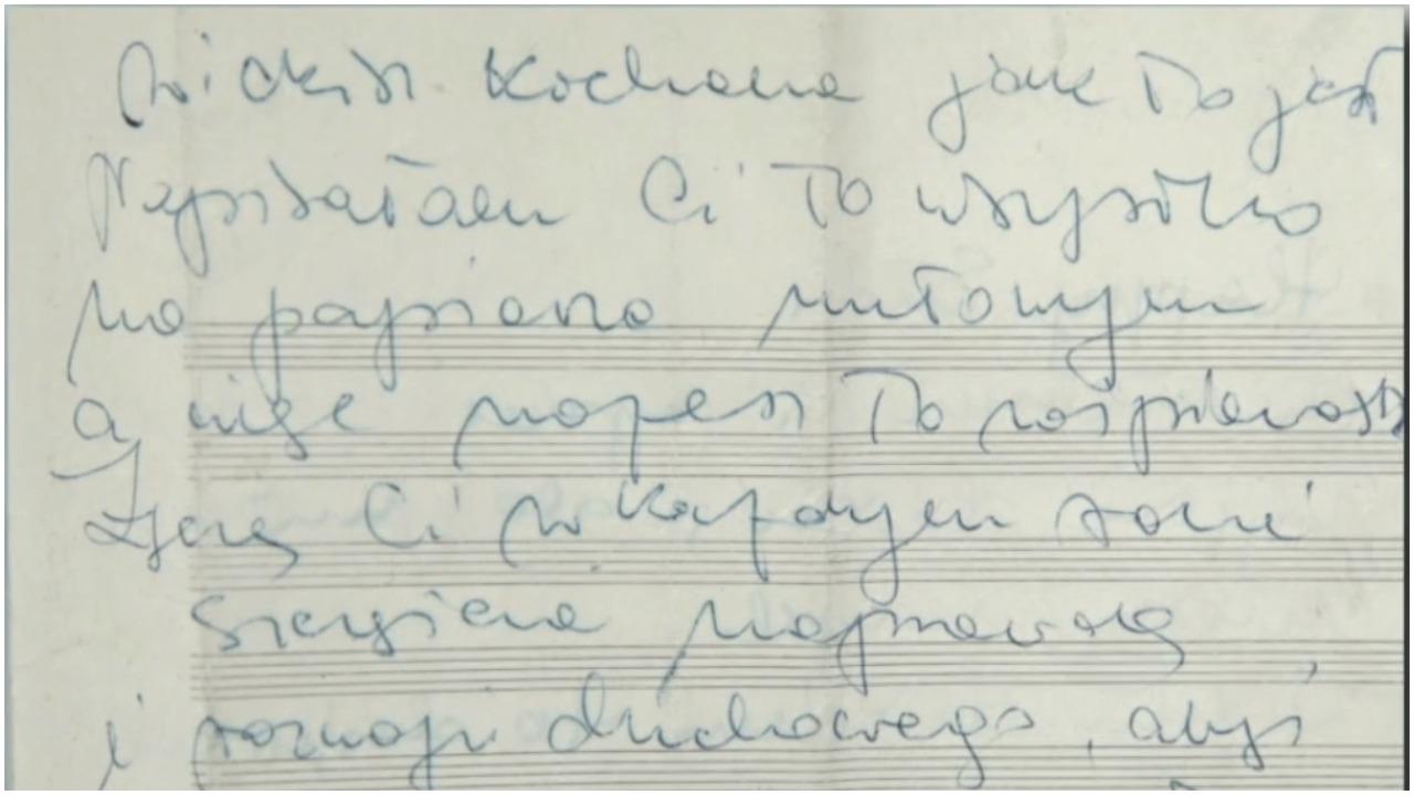 Rok po śmierci Kory jej siostra ujawnia prywatne listy, które napisała artystka. Jest ich aż 9
