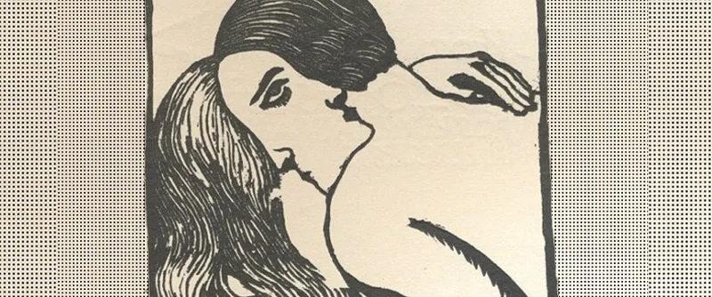 Kogo na obrazku zobaczyłeś najpierw, mężczyznę czy kobietę? Odpowiedź zdradza całą prawdę o Twoim charakterze