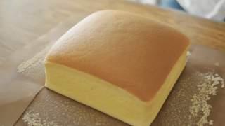 Nie ma bardziej puszystego ciasta niż Castella, jest lekkie jak chmurka. Koleżanki będą Cię błagać o przepis