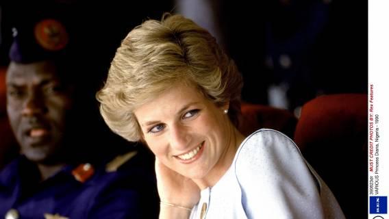 Księżna Diana - sekret figury