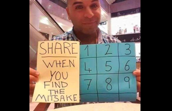 Tylko genialne umysły dostrzegą błąd na obrazku. Pozornie prosta zagadka jest lepsza niż test na inteligencję