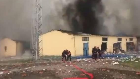 Informacje o eksplozji