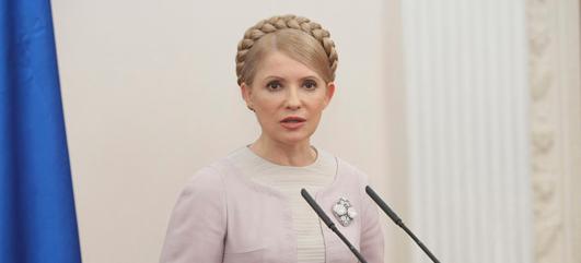 Premier - Julia Tymoszenko