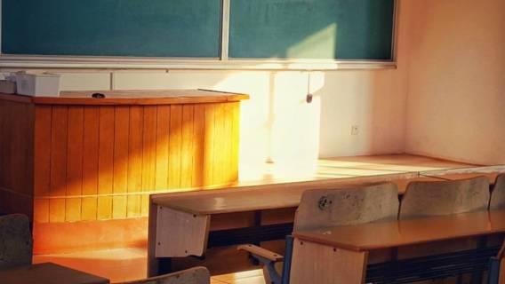 Szkoła, odwołane zajęcia