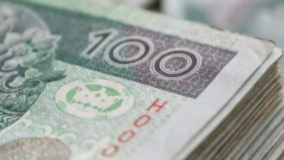 emerytura waloryzacja pieniądze