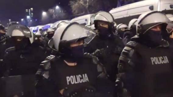 Policja się mobilizuje