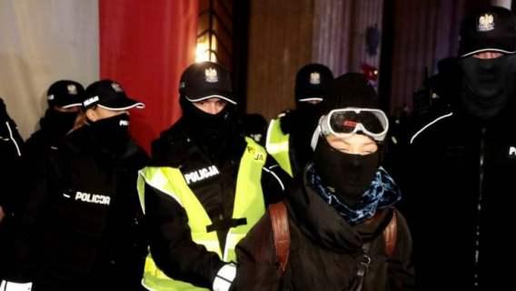 policja specjalne posunięcie protesty